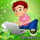 Онлайн игры в которых зарабатывают